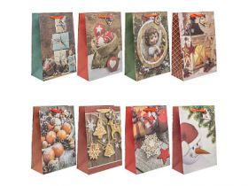 Пакет подарочный крафт, 21*30*10 см, бумага, 8 дизайнов