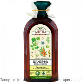 """Зеленая АПТЕКА Шампунь для сухих и поврежд.волос """"Липовый цвет и облепих.масло"""" 350мл, шт"""