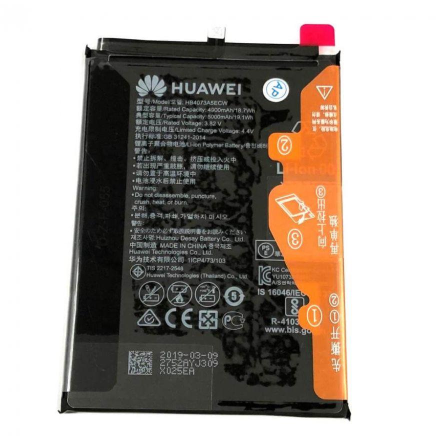 аккумулятор HB4073A5ECW