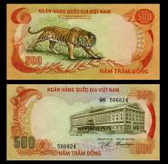 ЮЖНЫЙ ВЬЕТНАМ - 500 донг 1972 (ТИГР). UNC ПРЕСС