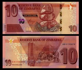 ЗИМБАБВЕ - 10 долларов 2020. ПРЕСС UNC