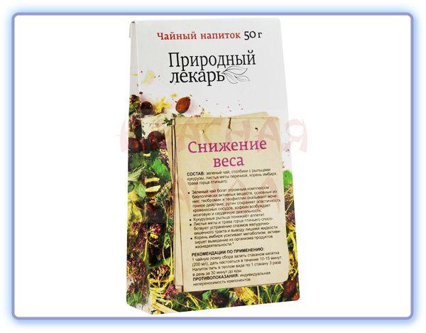 Грин Сайд Чайный напиток Природный лекарь Снижение веса