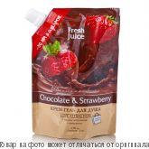 "Fresh Juice Крем-гель д/душа ""Chocolate & Strawberry""(Шоколад и клубника)33% увлажн.молоч.200мл дойп, шт"