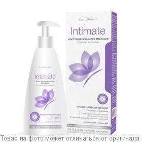 COMPLIMENT INTIMATE Восстанавливающая Эмульсия для интимной гигиены 250мл, шт