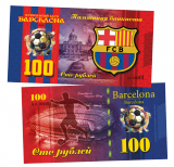 Футбольные клубы ЕВРОПЫ