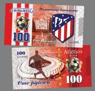 100 рублей - ФК Атлетико Мадрид (ИСПАНИЯ). Памятная банкнота