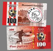 100 рублей - ФК Аякс (НИДЕРЛАНДЫ). Памятная банкнота