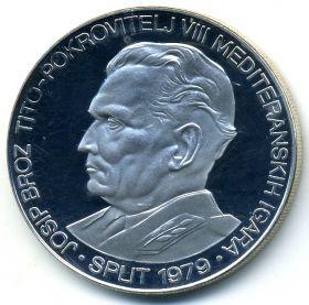 Югославия 350 динаров 1978