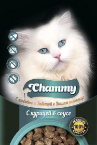 Корм д/кошек CHAMMY 85гр Пауч курица в соусе
