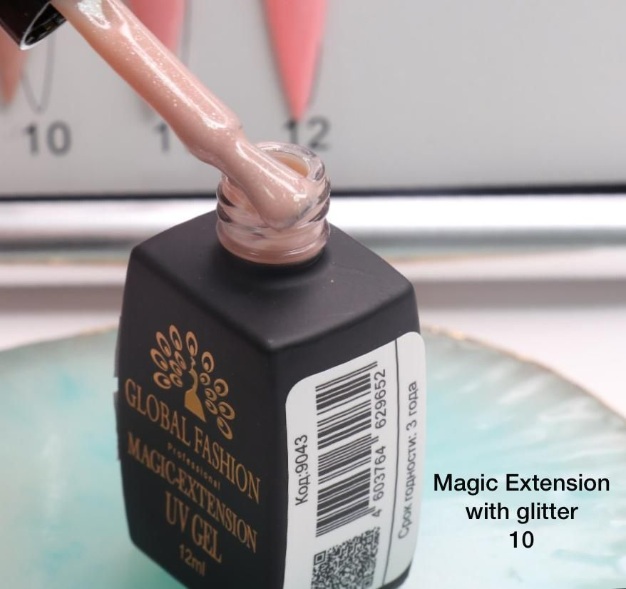 ГЕЛЬ Глобал Фешн ФЛАКОН 12 мл. MAGIC LIQUID EXTENSION 10 с шиммером