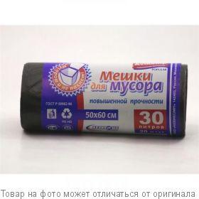 Авикомп.Мешки для мусора 30л (20шт) пласт.черн.11мк. 5/50 (6078), шт