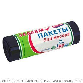 Авикомп.Мешки для мусора 60л (20шт) пласт.черные 5/25 (0175), шт