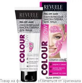 COMPLIMENT Revuele COLOR GLOW моделирующая маска-пленка для лица 80мл, шт