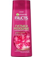 Fructis  Густые и роскошные