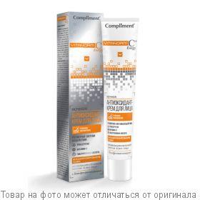 COMPLIMENT VITANORM C+Energy Ночной антиоксидант-крем для лица, 50мл, шт