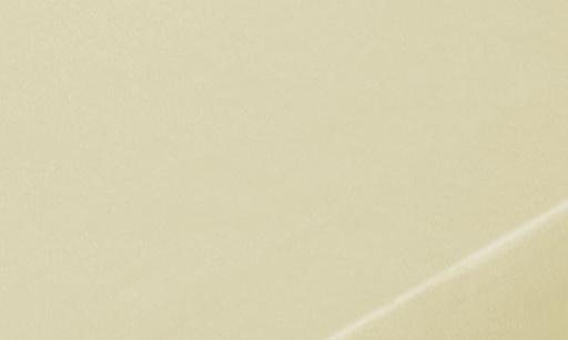 Журавинка Гладь, цвет 110701 (ivory) ширина 155см