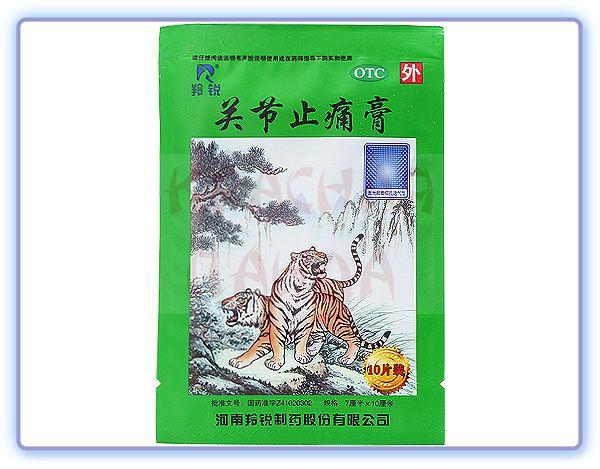 Пластырь Зеленый Тигр – суставной
