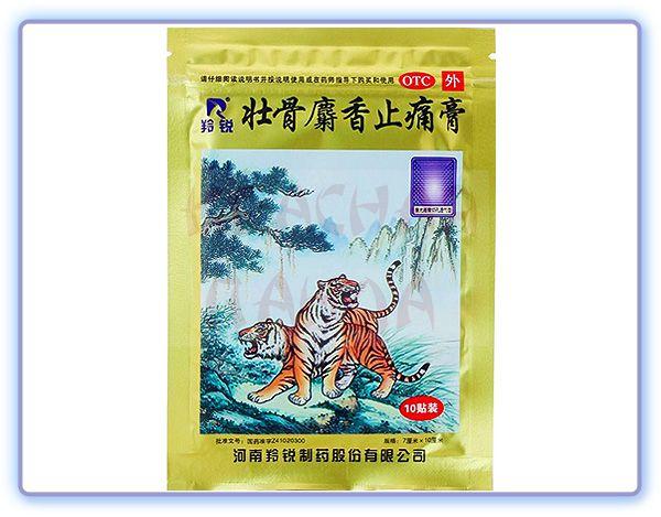 Пластырь Золотой Тигр обезболивающий