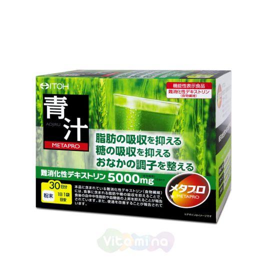 ITOH Зеленый напиток Аодзиру Метапро Metapro Aojiru
