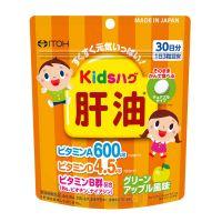 ITOH Витамины со Скваленом для детей со вкусом яблока Kids Hug Liver Oil, 90 шт