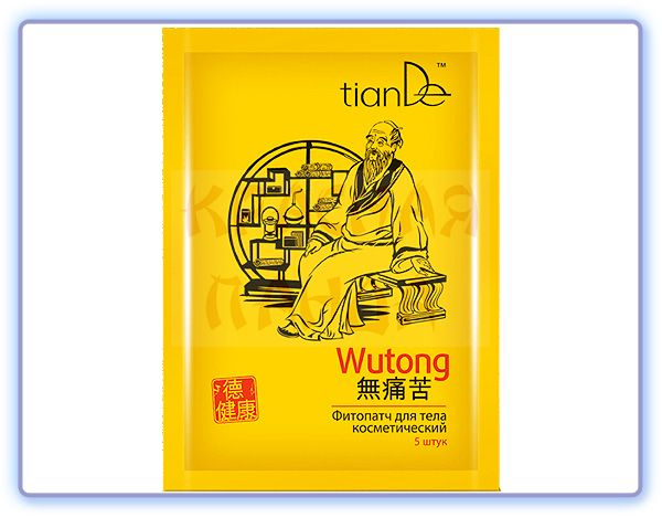 TianDe Фитопатч для тела Вутонг - Боли нет