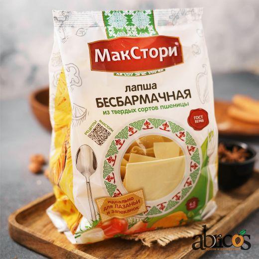 """Лапша """"Бесбармачная"""" 250гр"""