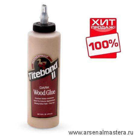 Клей для темных пород дерева Titebond Dark Wood Glue 3704 473 мл ХИТ!