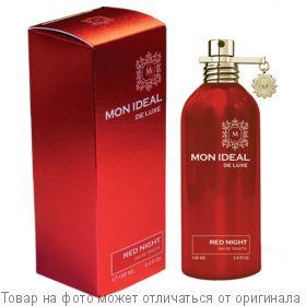 MON IDEAL de luxe RED NIGHT.Туалетная вода 100мл (жен), шт