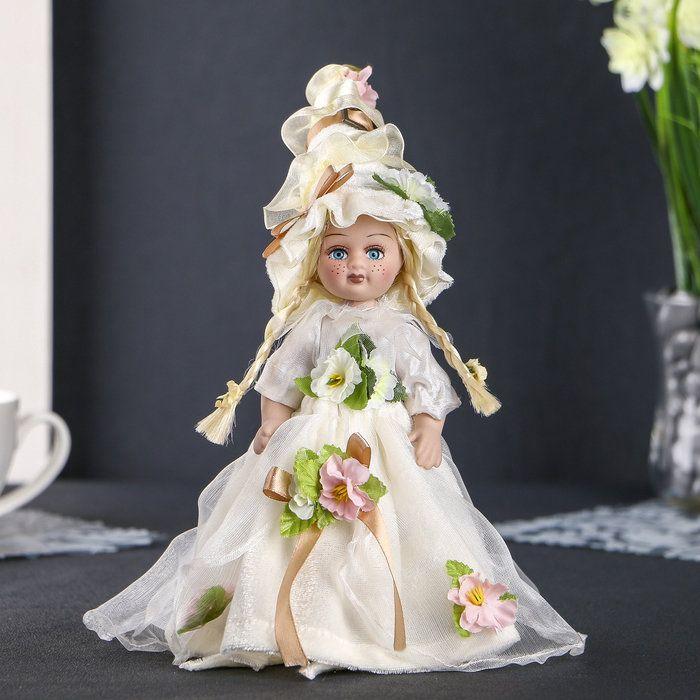 Кукла Флора в кремовом