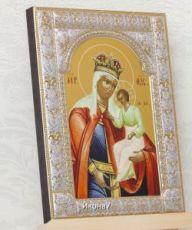 Обет страждущих икона Божией Матери (18х24см)