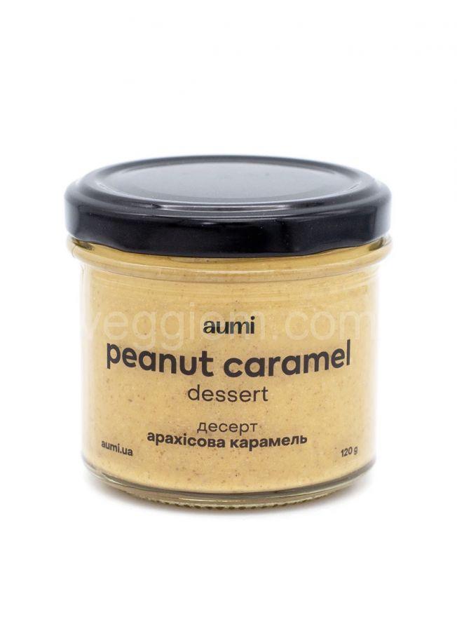 Десерт арахисовая карамель,120 грамм