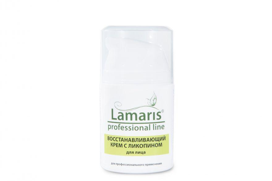 Lamaris Восстанавливающий крем с ликопином, 50 мл.