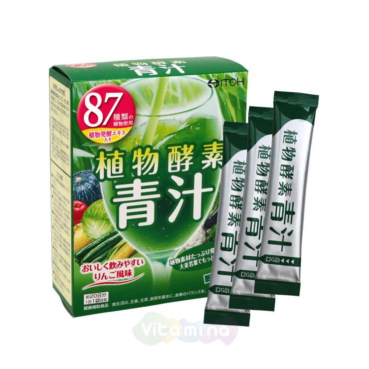 ITOH Аодзиру со вкусом яблока, с листьями молодого ячменя и овощами Green Juice