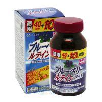 ITOH Черника с Лютеином и витамином А Blueberry Lutein Plus, 132 капсулы
