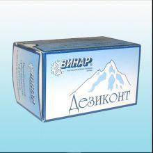 Дезиконт-гексаниус Г+Р /100 шт