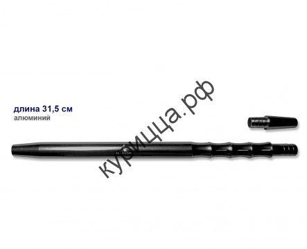 Мундштук для шланга 31,5см (Чёрный)