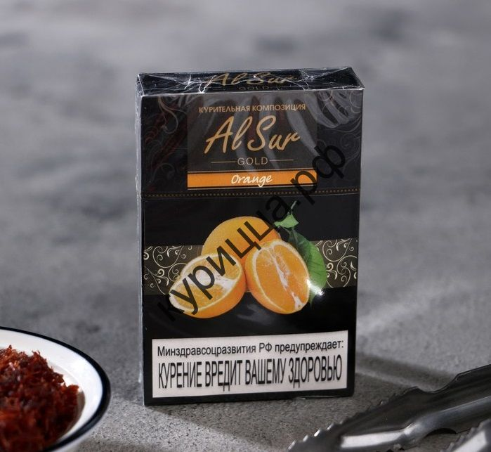 Бестабачная смесь Al Sur Апельсин (Orange), 50 гр