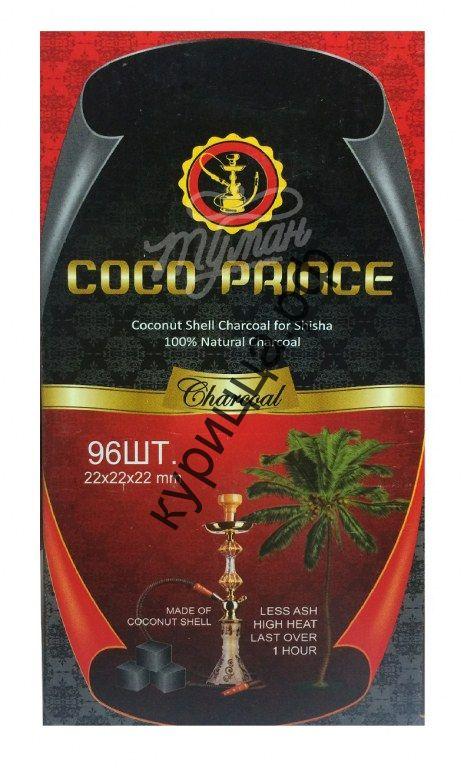 Уголь для кальяна Coco Prince 96