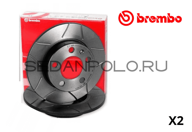 ДИСКИ ТОРМОЗНЫЕ ЗАДНИЕ BREMBO MAX (НАСЕЧКИ) 1ZC VOLKSWAGEN POLO SEDAN/LIFTBACK/SKODA RAPID