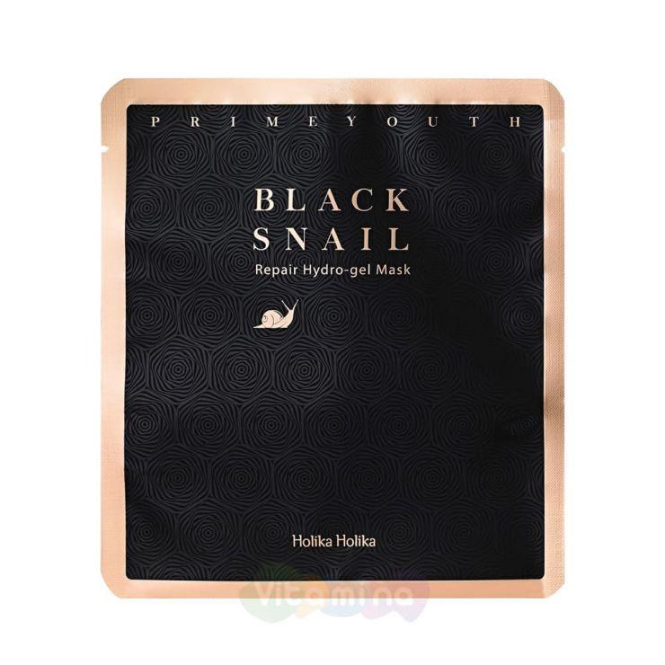 Holika Holika Гидрогелевая маска с экстрактом муцина черной улитки Prime Youth Black Snail Repair Hydrogel Mask