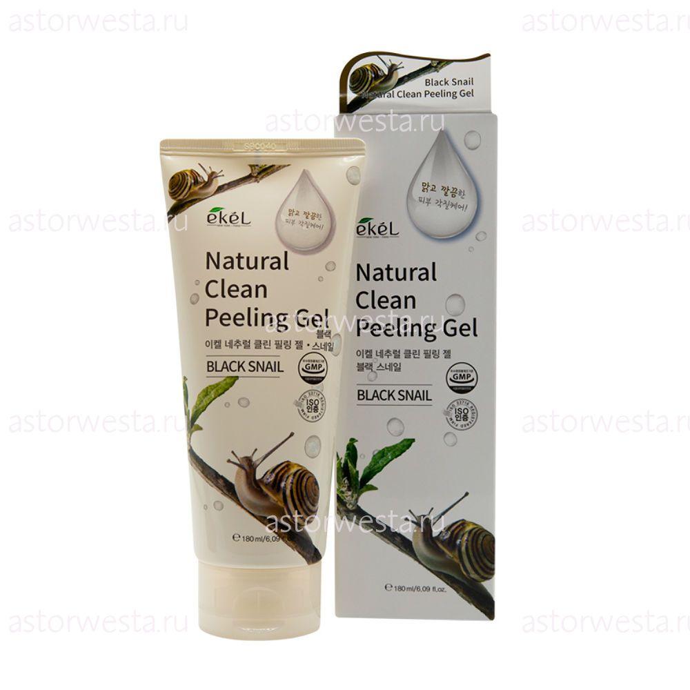 Ekel Natural Clean Peeling Gel Black Snail, 180 мл Гель-пилинг с экстрактом слизи черной улитки
