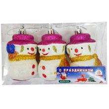 Набор ёлочных украшений Сияющие Снеговики, 3 шт