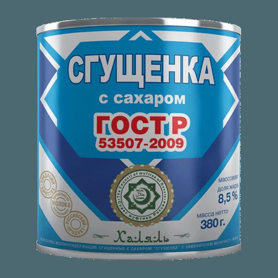 Молоко сгущ с сах Халяль 8,5% 360г ж/б ГОСТ Назарово