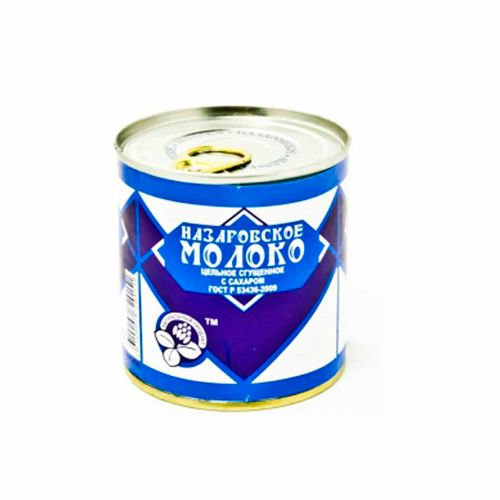 Молоко сгущ с сах Назаровское 5% 360г ж/б ГОСТ Назарово