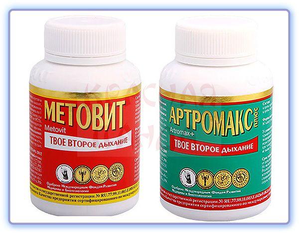 Метовит плюс и Артромакс плюс - антипаразитарный комплекс Оптисалт