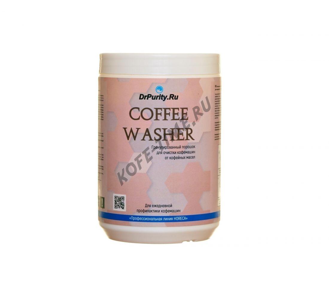 Чистящие средство Doctor-purit Coffee Washer 1кг.