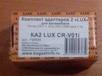 Адаптеры для багажника Honda CR-V II 2001-2006, Lux, артикул 793839