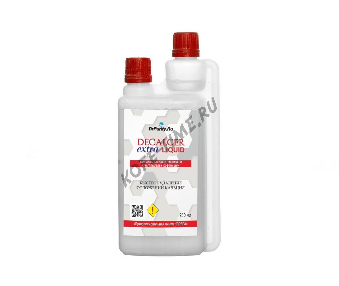 Чистящие средство Doctor-purity DECALCER extra LIQUID 250мл.
