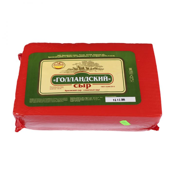Сыр Голландский 50% 1кг Брасовские сыры