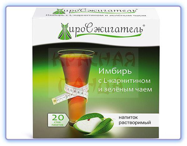 Бионова Жиросжигатель Имбирь с L-карнитином и зеленым чаем
